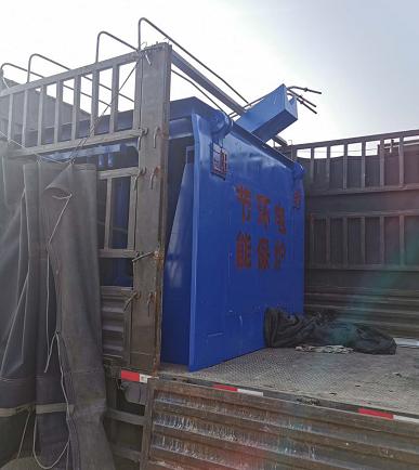 二手电炉回收厂家